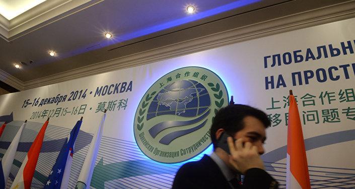 Встреча экспертов государств-членов ШОС по миграционным вопросам