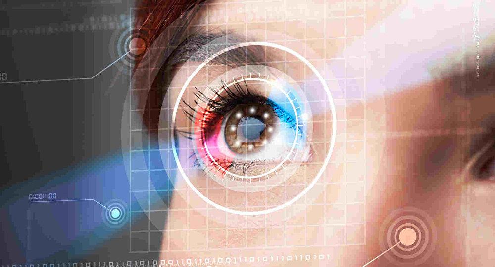 Gözün qişasına görə identifikasiya