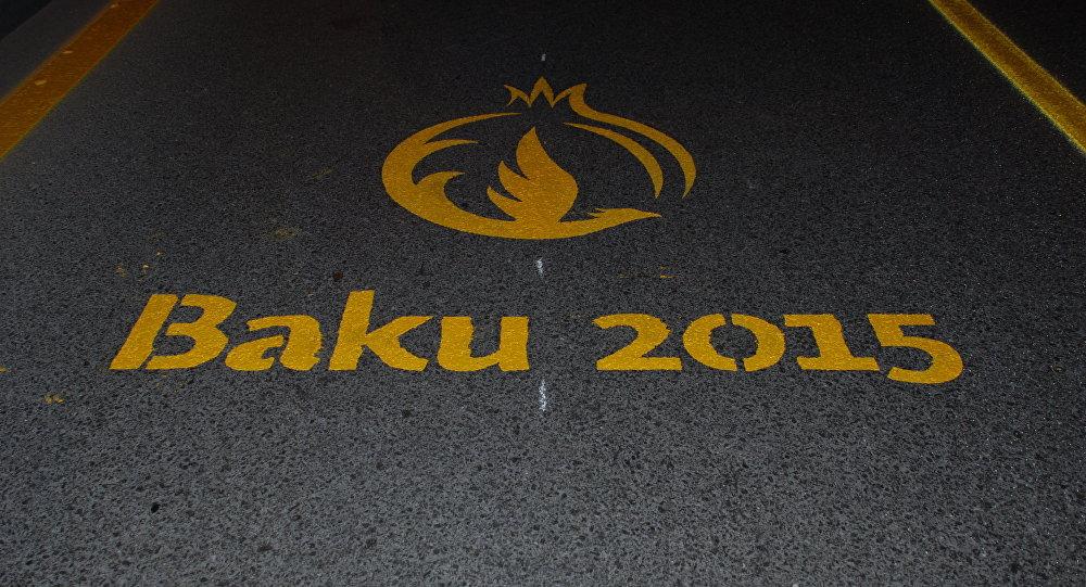 Bakı 2015 sarı xətt