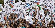 Azərbaycan Xalq Cəbhəsi Partiyası