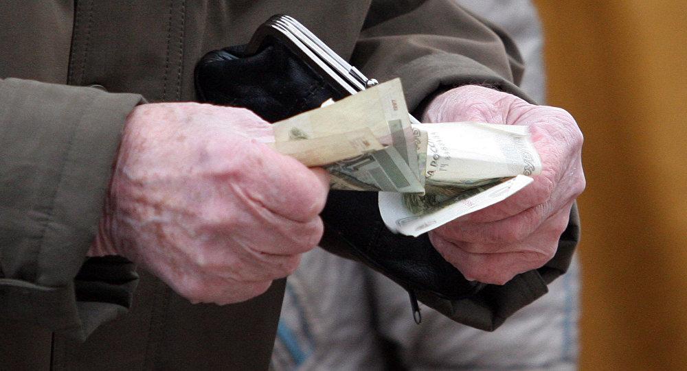 Плата за капремонт пенсионерам старше 70 лет в пермском крае