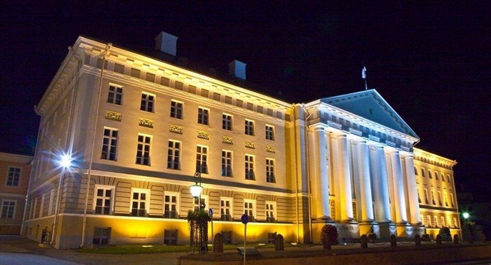 Tartu Universiteti