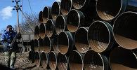 Building of pipeline