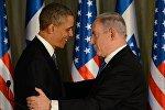 Barak Obama-Netanyahu