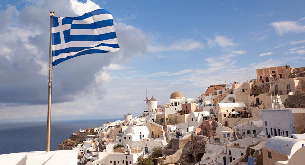 Yunanıstan