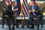 Встреча Путина с Обамой в рамках саммита G8