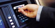 пенсия, банкомат