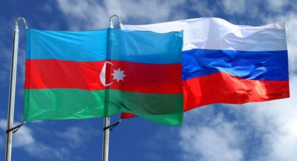 Баку упорно ищет армянские корни у дипломатов других стран: Отклонили кандидатуру посла РФ