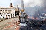 Киев, Майдан - до и после конфликта
