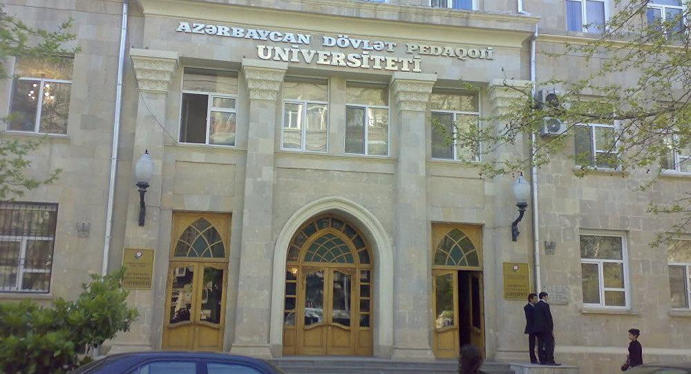 """ADPU-da """"Azərbaycan-Türkiyə münasibətləri"""" II Beynəlxalq elmi konfransı keç ..."""