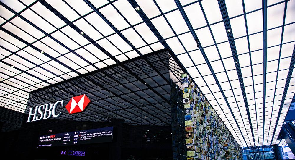 HSBC bankı