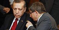 Турция Реджеп Тайип Эрдоган Ахмет Давутоглу