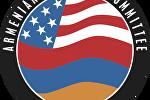 Erməni Milli Komitəsi