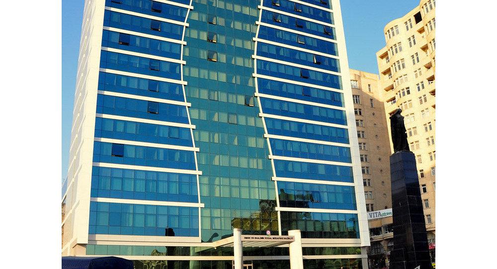 министерство труда и социальной защиты населения Азербайджана