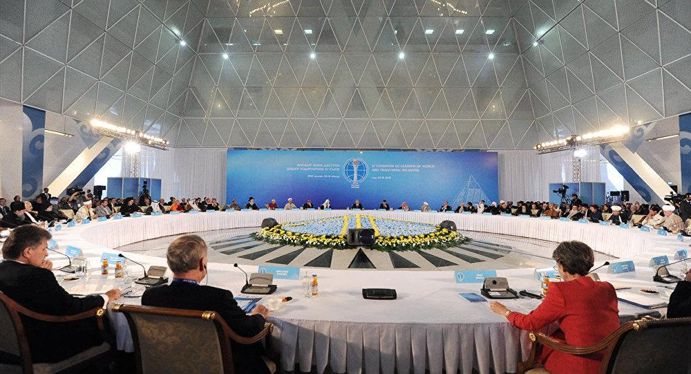 Astanada din xadimlərinin qurultayı