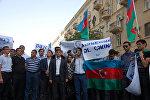 В Баку прошли акции протеста против политики двойных стандартов ЕС.