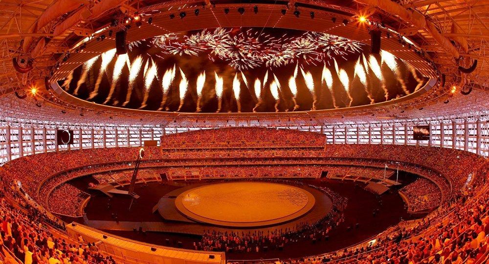 Bakı-2015 Avropa Oyunları
