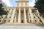 Здание МИД Азербайджана