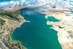 Xəzər dənizi yuxarıdan görünüş