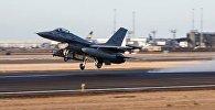 ВВС НАТО