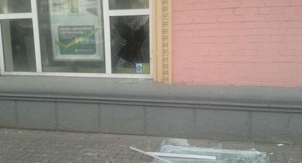 Kiyevdə Sberbankın ofisi yaxınlığında partlayış