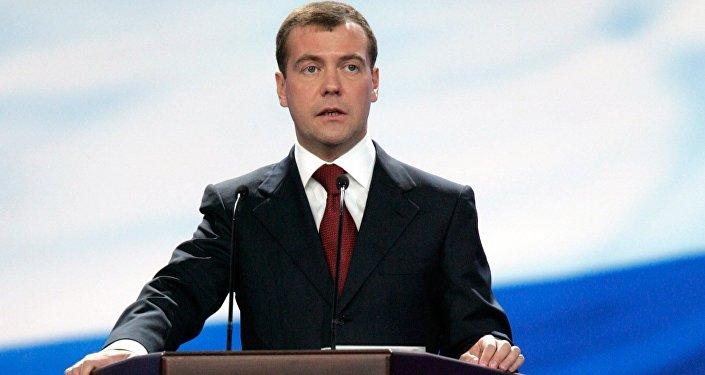 Dmitri Medvedyev - Rusiyanın baş naziri