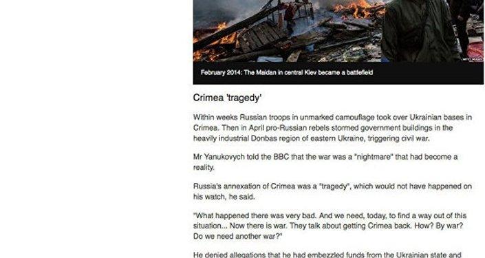 Yanukoviçin BBC-yə ingiliscə müsahibəsi