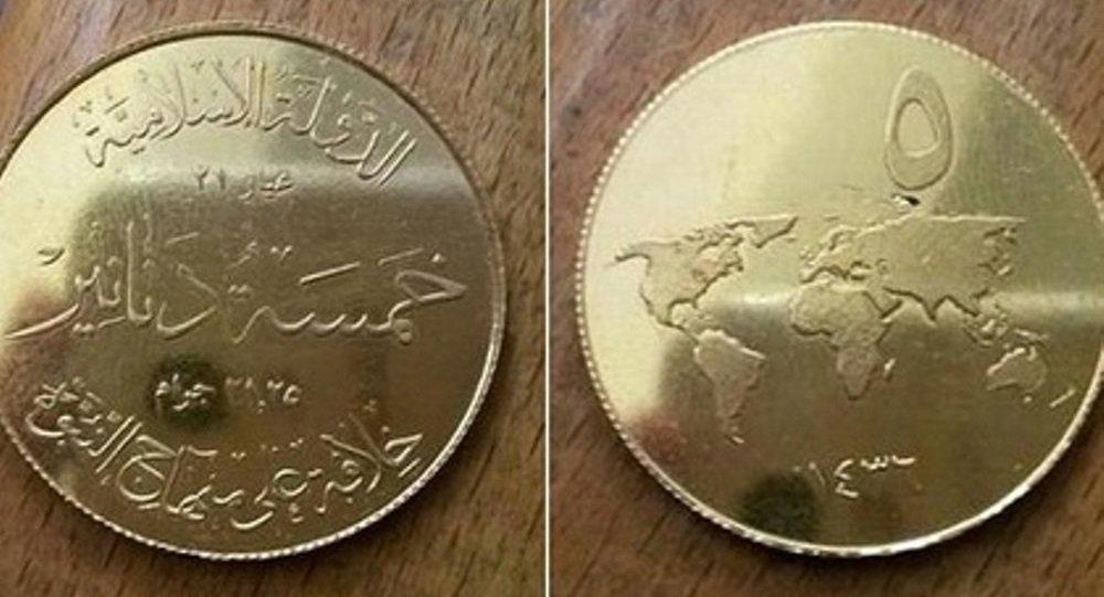İŞİD dinarı