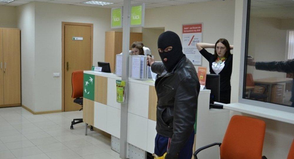 Bank soyğunu