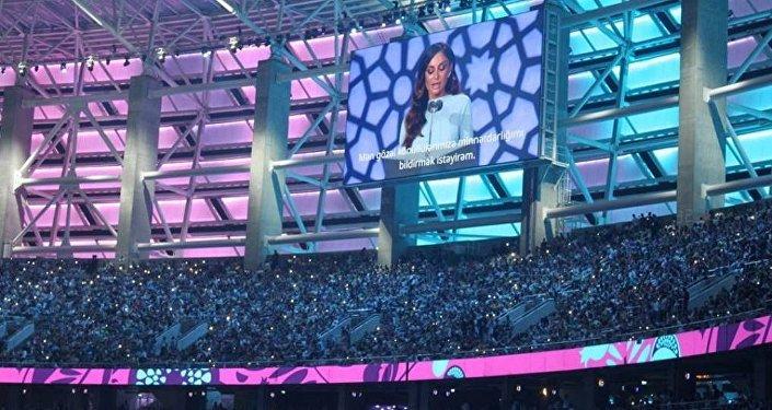 Церемония закрытия Евроигр - Выступление Мехрибан Алиевой