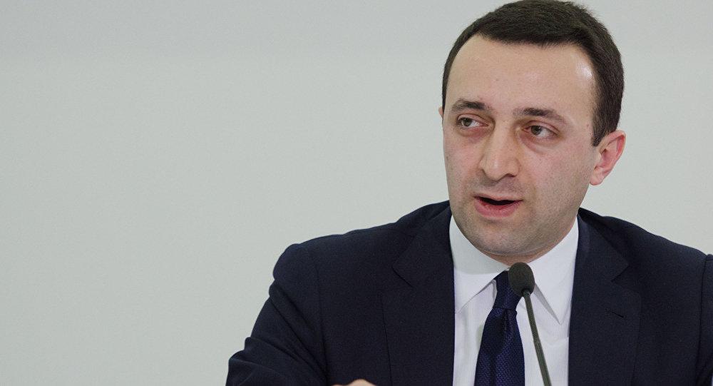 Пресс-конференция главы грузинского МВД Ираклия Гарибашвили