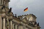 Бундестаг Германия