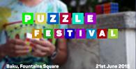 В Баку прошел PUZZLE Festival