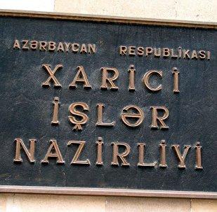 МИД Азербайджана
