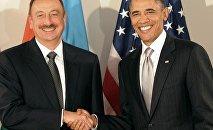 Встреча президентов Азербайджана Ильхама Алиева и главы Белого дома Барака Обамы