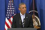 Вера не учит убивать невинных – Обама о казни журналиста из США боевиками