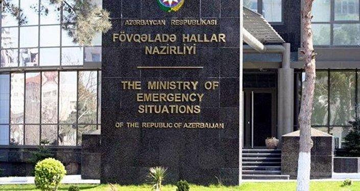 Министерство по чрезвычайным ситуациям. Архивное фото