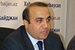 Председатель Совета по государственной поддержке НПО при президенте АР, депутат парламента страны Азай Гулиев