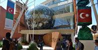 Павильон Азербайджана на выставке Милан Экспо