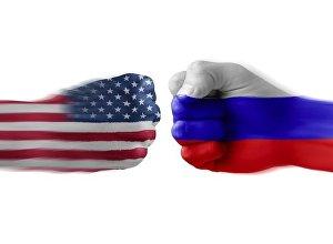 ABŞ - Rusiya