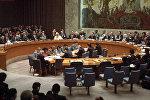 Генеральная Ассамблея ООН, фото из архива