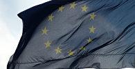 Флаги Евросоюза в Берлине