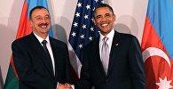 Президента Азербайджана и США Ильхам Алиев и Барак Обама