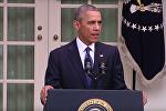 Barak Obama - ABŞ prezidenti