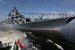 Репетиция парада к Дню военно-морского флота РФ во Владивостоке