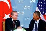 Ərdoğan və Barack Obama