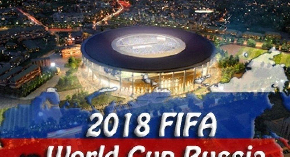 Futbol üzrə dünya çempionatı - 2018
