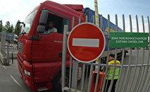 Проблема поставки грузов в Россию решена
