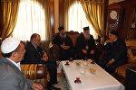 Встреча председателя Управления мусульман Кавказа Аллахшукюра Пашазаде с митрополитом Грузинской православной церкви Герасимом Шарашенидзе