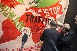Всемирный день борьбы с торговлей людьми.